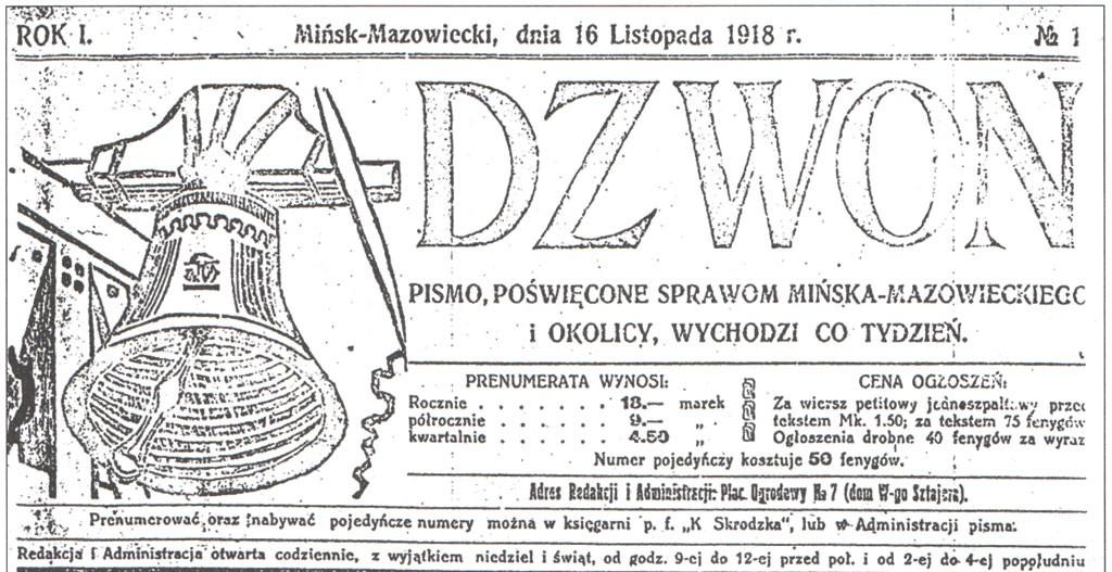 winieta dzwon 1 numer 1918